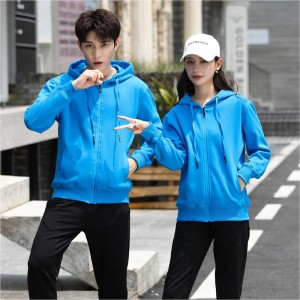 # 8027-Full-Zip LightWeight Uni Color Hooded Jacket